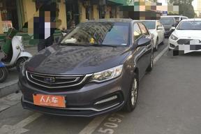 吉利汽车-远景 2018款 1.5L 自动尊贵型