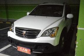 荣威-荣威W5 2014款 1.8T 2WD 手动驰域特装版