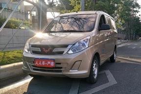 五菱汽车-五菱荣光V 2018款 1.5L实用型封闭货车