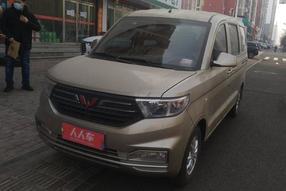 五菱汽车-五菱宏光V 2019款 1.5L标准型LAR