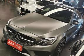 奔驰-奔驰C级AMG 2017款 AMG C 43 4MATIC 特别版