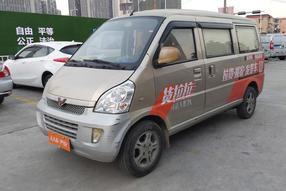 五菱汽车-五菱荣光 2011款 1.2L标准型