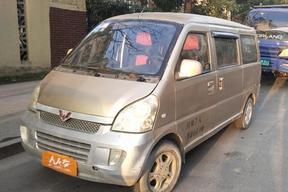 五菱汽车-五菱荣光 2009款 1.2L标准型