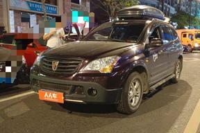 荣威-荣威W5 2014款 1.8T 4WD 自动豪域特装版