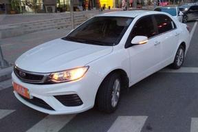 吉利汽车-远景 2020款 1.5L CVT亚运版
