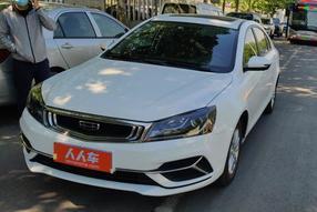 吉利汽车-帝豪 2020款 1.5L CVT豪华型