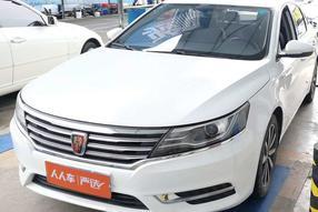 荣威-荣威i6 2018款 20T 自动旗舰版