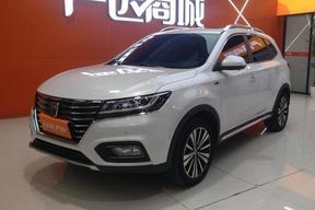荣威-荣威RX5新能源 2017款 ERX5 EV400 电动互联网至尊版