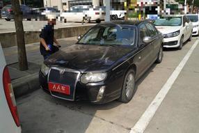 荣威-荣威750 2008款 750S 1.8T 迅雅版AT