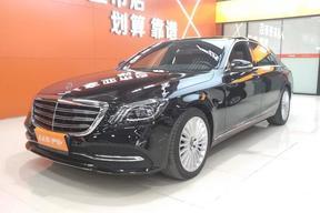 奔驰-奔驰S级 2020款 S 350 L 商务型 臻藏版