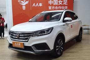 荣威-荣威RX3 2018款 1.6L CVT旗舰版
